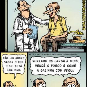Um caipira no médico