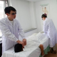 Descubra qual é o país onde só cegos podem ser massagistas profissionais.