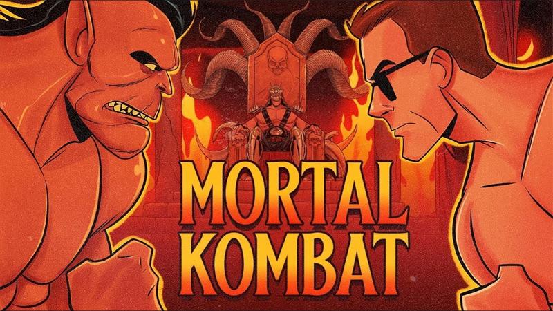 Preconceito e brigas no Mortal Kombat da Socidade da Virtude